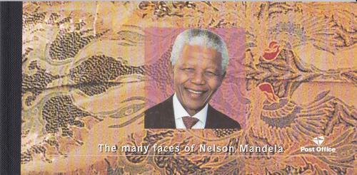 (原创)南非邮票钞票 - 六一儿童 - 译海拾蚌