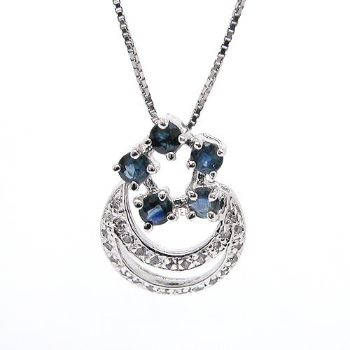 Natural Sapphire Sterling Silver Pendant + Chain