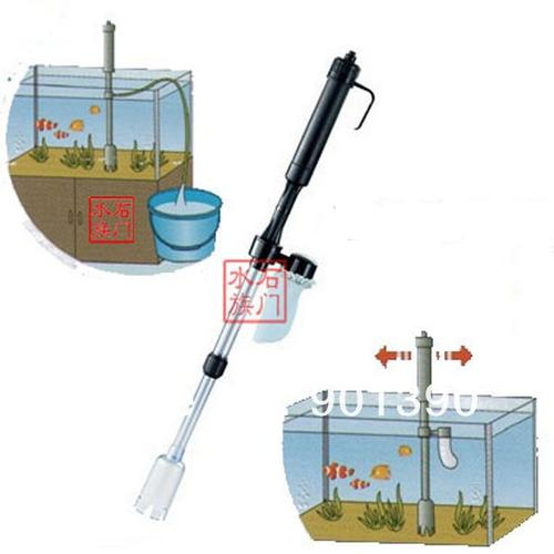 Fish tanks aquariums fish tank gravel cleaner was sold for Automatic fish tank cleaner