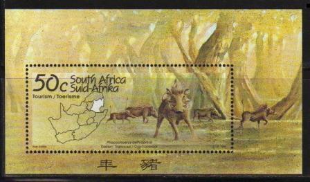 (原创)南非生肖邮票12:猪 - 六一儿童 - 译海拾蚌