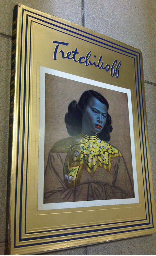 tretchikoff