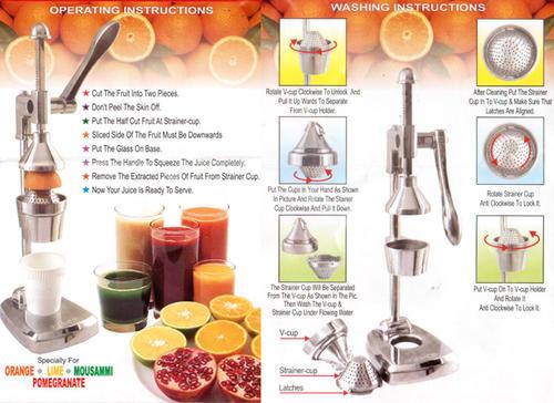 minute juice machine manual