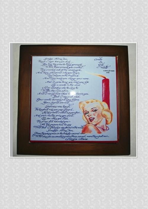 Printed Ceramic Tile - Marilyn Monroe (Candle In the Wind)in Wooden Frame. (Tile is 15cm x15cm)