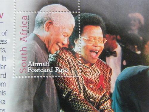 (原创)曼德拉纪念邮票什锦之四 - 六一儿童 - 陈家基《译海拾蚌》