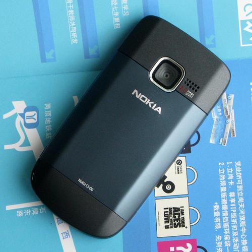nokia c3 pink. Nokia C3 - Battery (BL-5J)