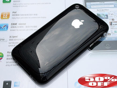 iphone 3gs 8gb white. Now you can get the popular 3G S with 8GB of built-in storage!