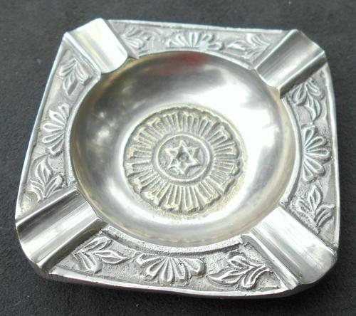 Vintage Silver Tone Metal Ashtray