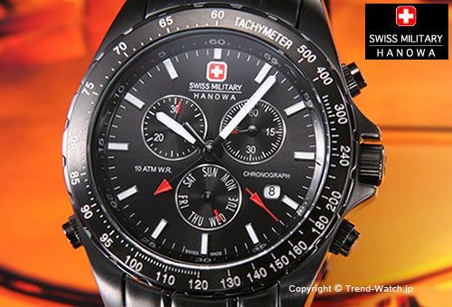 Swiss Military Hanowa Navigator Gents Chronograph