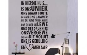 wall;art;decor;huis;quote;liefde;geluk;vrede;uniek;sticker;vinyl;geduld;lew;vergewe;