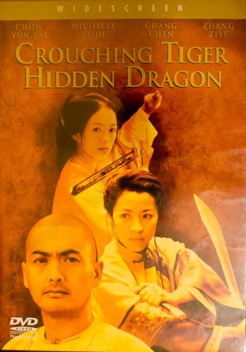 an analysis of the movie crouching tiger hidden dragon Crouching tiger, hidden dragon by and lee is a film text the film lends itself to close analysis of how the distinctively visual film techniques affect the.