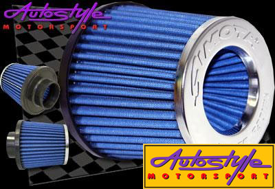 Simota Dual Cone Air Filter: - Improved airflow - 76mm rubber inlet - cotton fibre with alluminium gauze - lifelong filter - never needs replacement