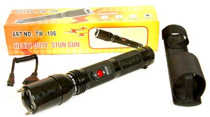 Rechargeable Stun Gun