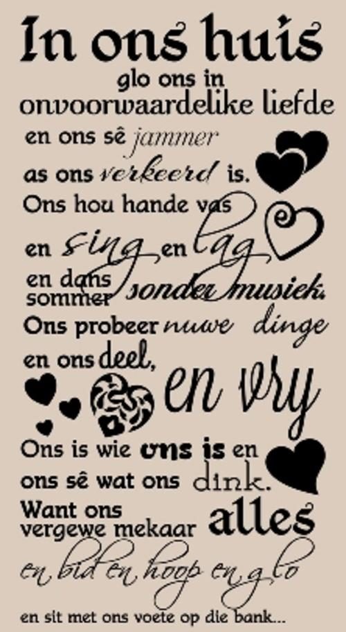 Wall decals new vinyl decal in ons huis afrikaans for What kind of paint to use on kitchen cabinets for positive quotes wall art