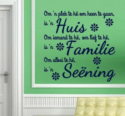 Wall Decals - VINYL DECAL