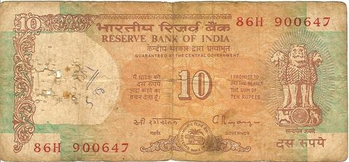 RESERVE BANK OF INDIA - 10 TEN RUPEES SIGNED BY C.RANGARAJAN - AS PER SCAN