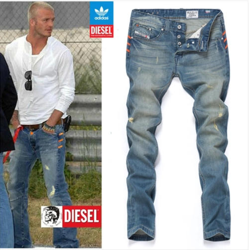 new adidas diesel jeans grab a job
