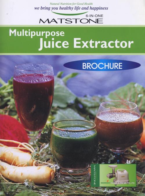 Juicers - Matstone 6 in 1 juicer and oil extractor was sold for R2,565.00 on 16 Feb at 12:46 by ...