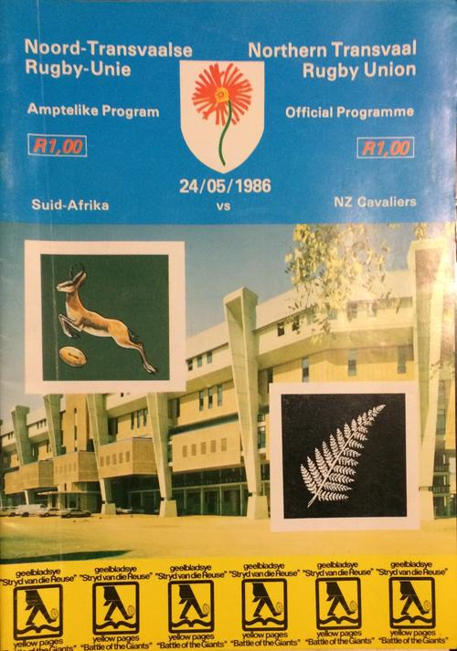 Image Result For Sa Vs Nz Rugby