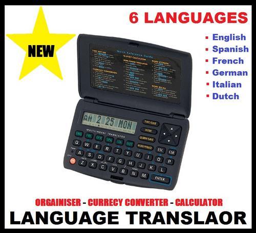 Italian Language Translation To English: Dictionaries & Translators