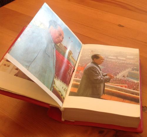 mao tse tung red book pdf