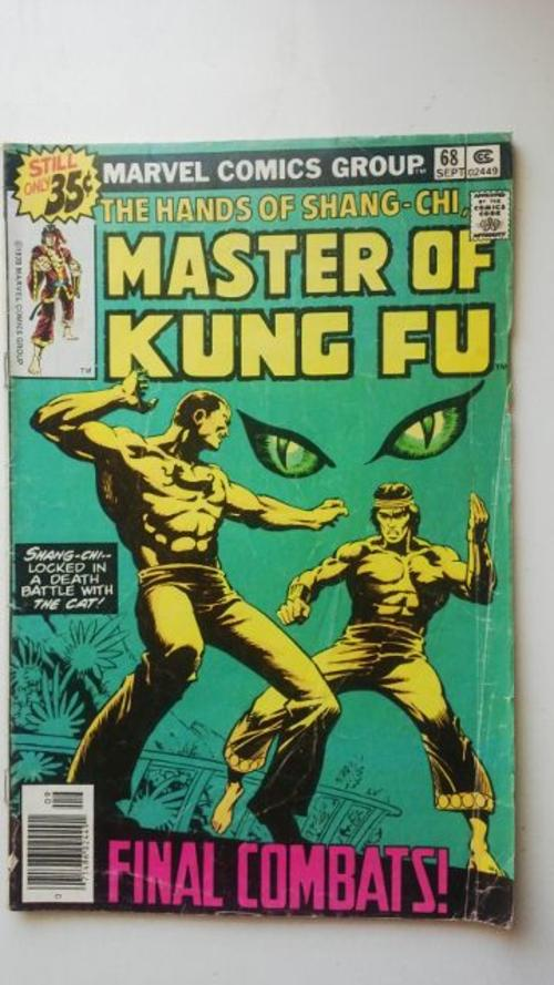 The Hands of Shang Chi: Master of Kung Fu #74 (1978) Shockwave