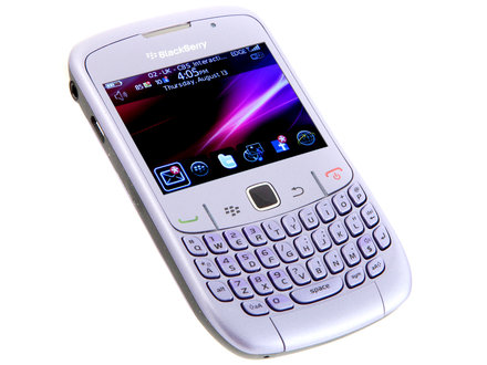 "The New BLACK is White. Retail Value: R 3500. WHITE BLACKBERRY CURVE "" BRAND"