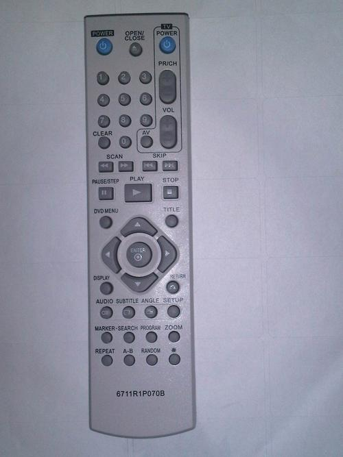 Lg universal remote codes for dvd player : Tomorrowland