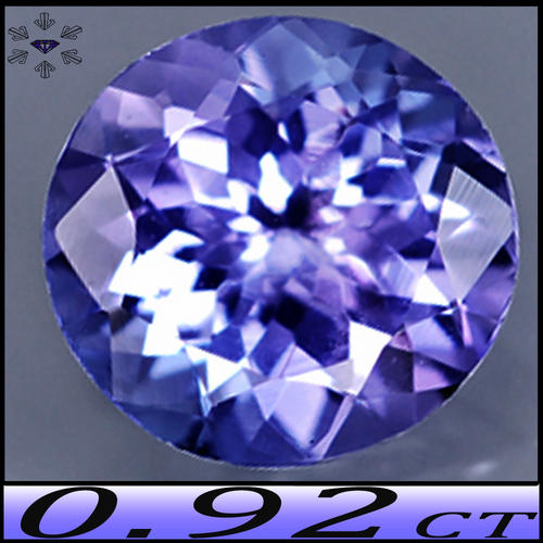 0.92ct TANZANITE [VS] BRILLIANT ROUND GEMSTONE