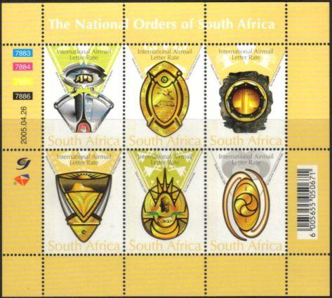(原创)看邮票识南非6:国家勋章 (National Orders) - 六一儿童 - 译海拾蚌
