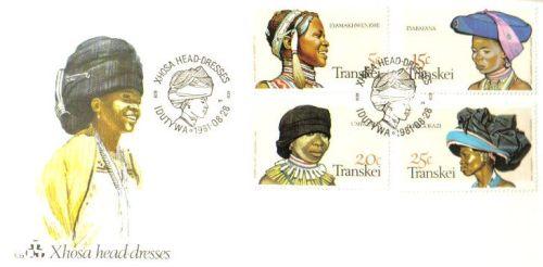 (原创)南非科萨族妇女头饰邮票 - 六一儿童 - 译海拾蚌