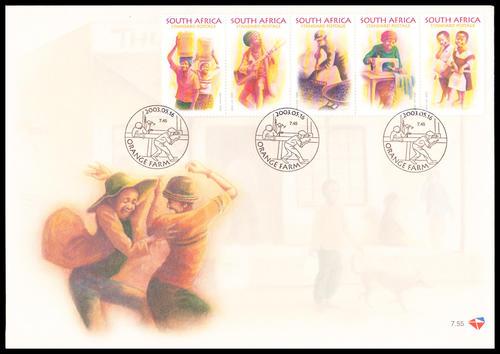 (原创)看邮票识南非4:非正式定居点的生活 - 六一儿童 - 译海拾蚌