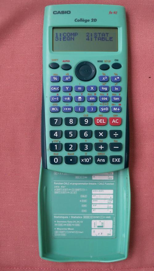 ALGEBRA FX 20 PLUS FX 10 PLUS - calculator4schoolcom