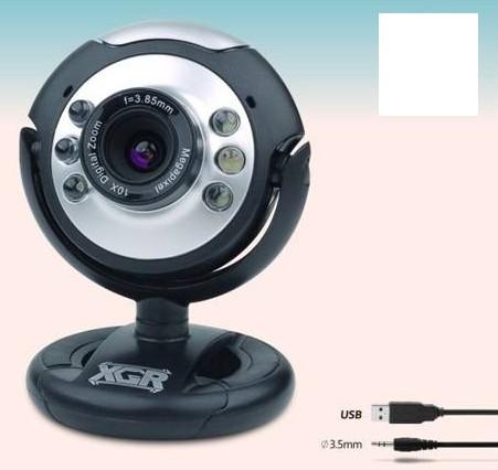 Webcam platya du0027aro